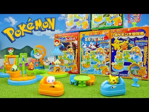 Download Youtube: Gen 3 Pokemon Ultra Rare Toys - Generation 3 Ruby and Sapphire