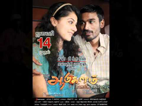 Otha Sollaala Video Song Free Download From Aadukalam Movie Youtube