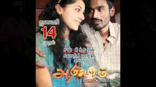 otha sollaala video song free download from aadukalam movie