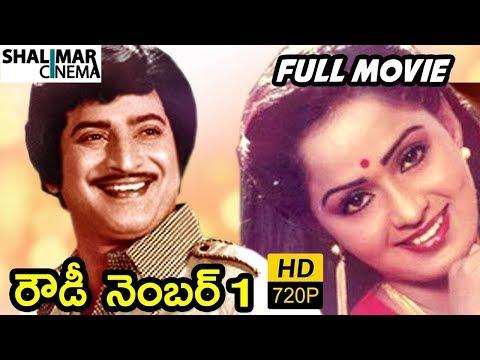 Rowdy Number 1 Telugu Full Length Movie ||...