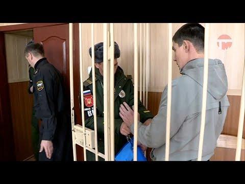 В Уссурийском военном суде закончилось дело о доведении до самоубийства