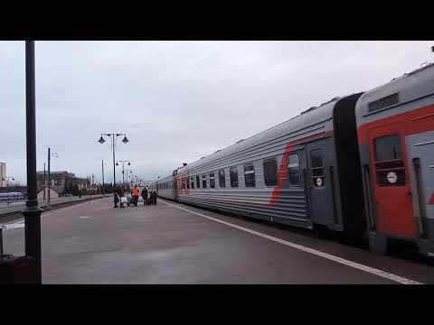 Калининград Южный вокзал. Подают поезд № 30 Калининград-Москва - 5 января 2018