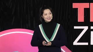 高跟鞋与冰镐 | Zijun Han | TEDxZizhuParkWomen
