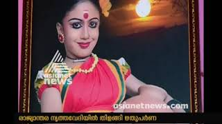 Young dancer Rithuparna from Kasargod  wins national level Dance competition