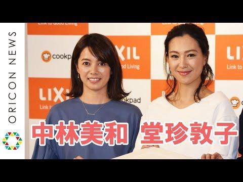 CHEMISTRY・堂珍&Zeebraの妻が日頃の感謝語る「家事は分担作業」 セラミックトップキッチン新『リシェルSI』発売記念イベント