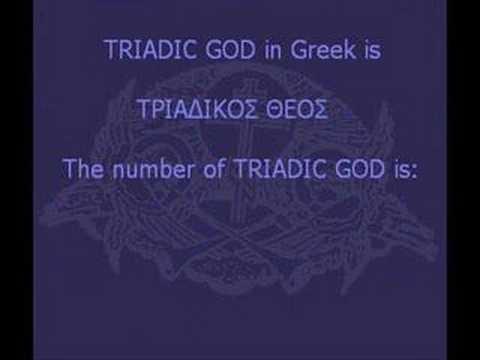 Number of Jesus(888), Triadic God(999) and antichrist(666)