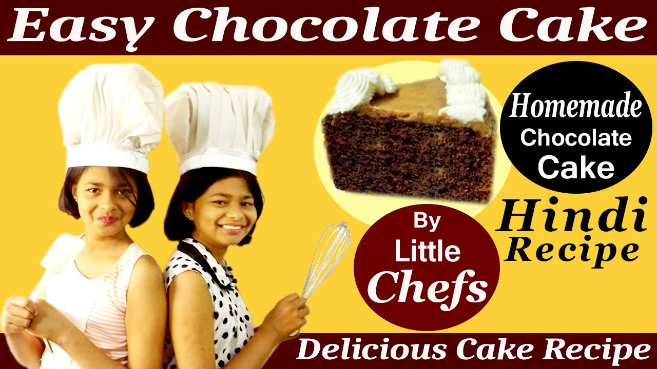 How Make Cake Recipe In Hindi