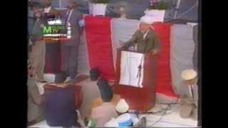 First International Baiat, Jalsa Salana 1 August 1993.
