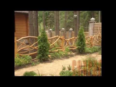 Красивые деревянные заборы своими руками