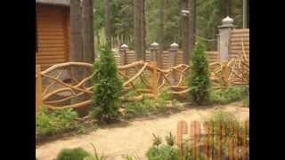 Красивые деревянные заборы своими руками(На видео заборы деревянные на любой вкус. Заборы деревянные в этно стиле, сделанные своими руками. Традицио..., 2015-05-02T16:32:19.000Z)