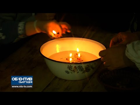 ТРК НІС-ТВ: Об'єктив 8 12 20 В первомайському музеї дівчата ворожили