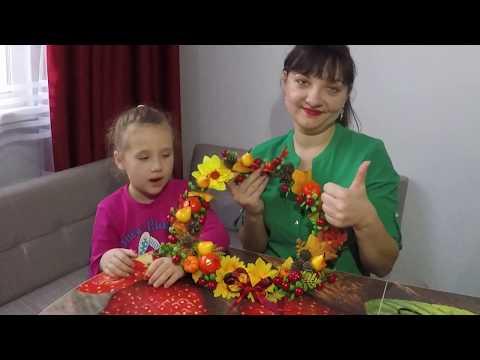 Осенние венки своими руками для детского сада