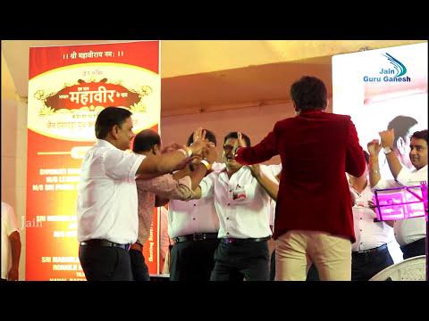 नाकोड़ा भेरू जी /Nakoda Bheru Ji Nonstop Mix   Vaibhav Bagmar   Jain Songs   Hyderabad