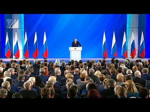 Владимир Путин выступил с очередным посланием Федеральному собранию
