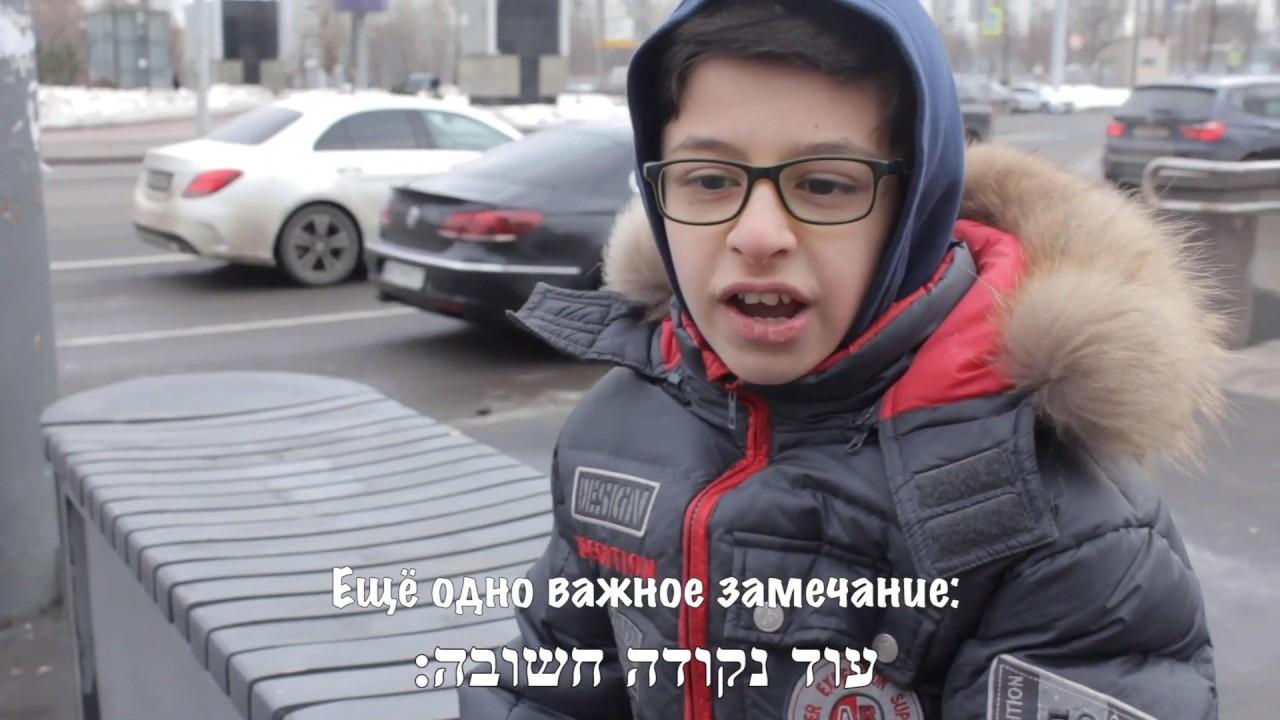 כשמרדכי היהודי פגש את המן ברחובות מוסקבה Встреча Мордехая и Амана на улицах Москвы