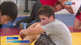 Борцы спортивной школы Теберды возобновили тренировки
