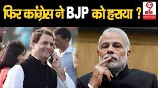 Karnataka में इस सीट पर फिर कांग्रेस ने BJP को दी मात ? | Karnataka Election Jayanagar Assembly Seat