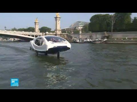 ابتكار وسيلة نقل جديدة في باريس  - نشر قبل 1 ساعة