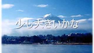 いつもと同じ生活と癒され気分に幸せを感じる・・・可愛い秋田犬 もも・...