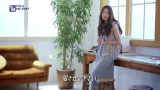「ラスト・シンデレラ」挿入歌 Rihwa(リファ)「Last Love」ミュージックビデオ(short ver.) thumbnail
