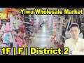 Yiwu Commodity City | 1F | F | District 2 | Yiwu Wholesale Market Bags