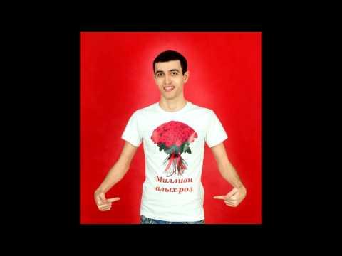 Песня хит Миллион алых роз Армянский 2017