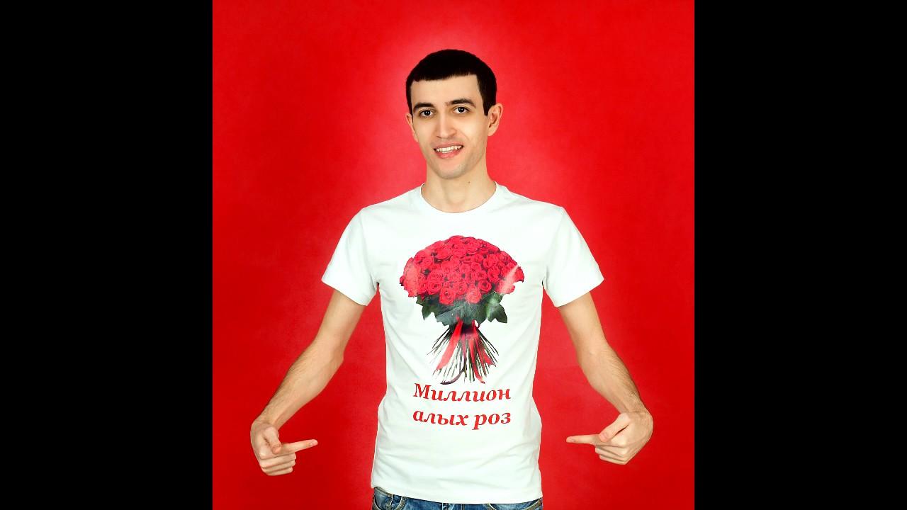 Миллионы алых роз армянский вариант