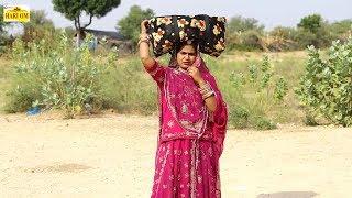 बैग का चोर Bag Ka Chor | Funny Comedy Videos 2019 | Hindi Comedy Video | देवरानी जेठानी की कॉमेडी 1