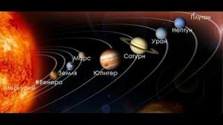 Супер ФИЛЬМ! Солнечная система! Документальные фильмы, фильмы про космос