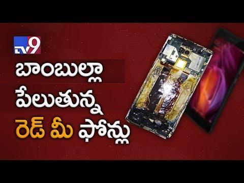 Red MI phones go boom! - TV9