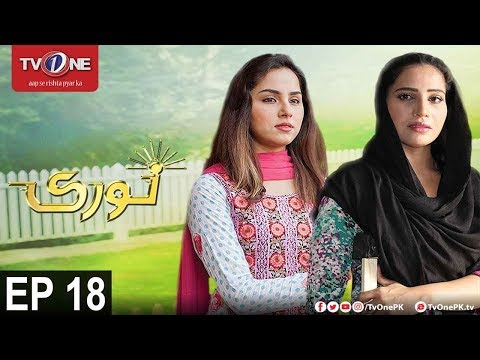 Noori | Episode 18 | TV One Drama | 23rd November 2017