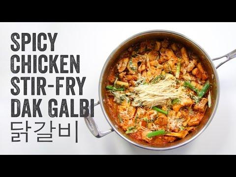 Spicy Chicken Stir-Fry (Dakgalbi: 닭갈비) Recipe: Season 4, Ep. 7Chef Julie Yoon