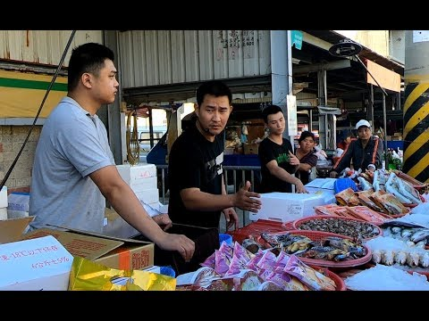 Crazy Cheapest SeaFood Auction in Taiwan Yunlin Tuku Traditional Market