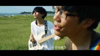 """Minato 1st mini album""""湊街""""より、必殺キラーチューン『彼方』のMVを公..."""