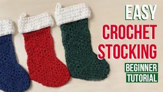 Easy Crochet Christmas Stocking Tutorial Part 1