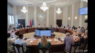 Семинар-совещание проректоров по научной работе учреждений высшего образования и научных организаций