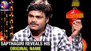 sapthagiri-reveals-his-original-name-saptagiri-interview-with-prashanthi-tollywood-tv-telugu