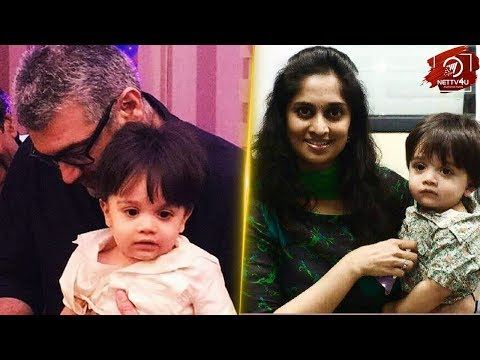 Aadvik Ajith Birthday Celebrations| Thala | Shalini