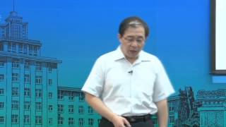 东北大学:易学与中国管理艺术 第3讲 厚德载物与人生理想境...