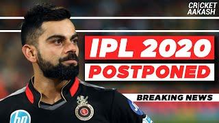 IPL 2020 has been POSTPONED   Cricket Aakash   Breaking NEWS