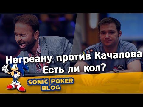 Видео Покер правила на русском