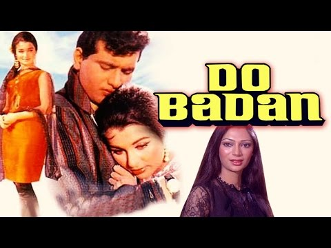 Do Badan (1966) Full Hindi Movie | Manoj Kumar, Asha Parekh, Pran, Simi Garewal