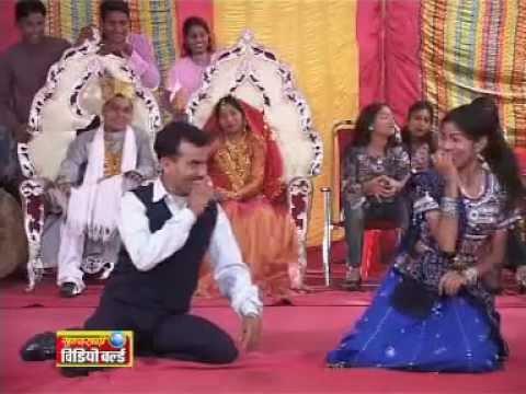 Nadiya Tir Ke Patwa Bhaji - Bihav Bhadhoni- Rekha Devar - Shivkumar Tiwari - Bihav Geet