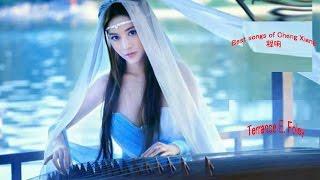 Best Songs Of Cheng Xiang 程响 2016