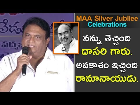 Jaya Prakash Reddy Speech @ Movie Artists Association Silver Jubilee Celebrations | IndionTvNews
