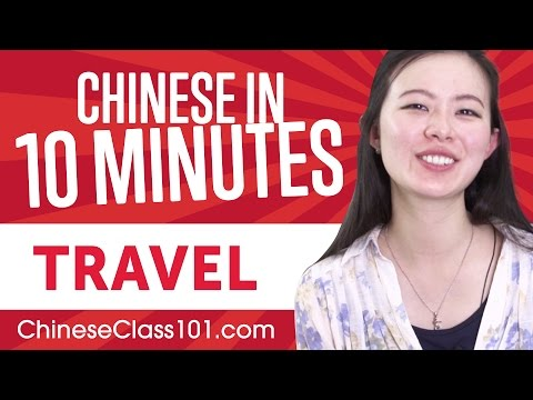 Learn Chinese in 10 Minutes - ALL Travel Phrases You Need