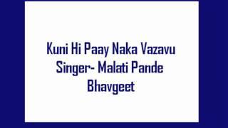 Kuni Hi Paay Naka Vazavu- Malati Pande, Bhavgeet