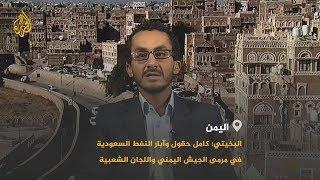 🇾🇪 🇸🇦 تعليق الكاتب الصحفي اليمني حسين البخيتي على تفجيرعدن والدمام