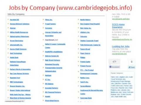 Cambridge Jobs | Jobs in Cambridge | City of Cambridge Jobs