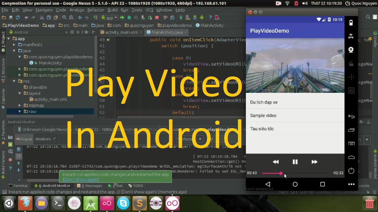 Play Video In Android Using VideoView